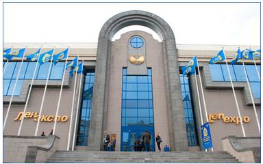Выставка зарубежной недвижимости в Санкт-Петербурге