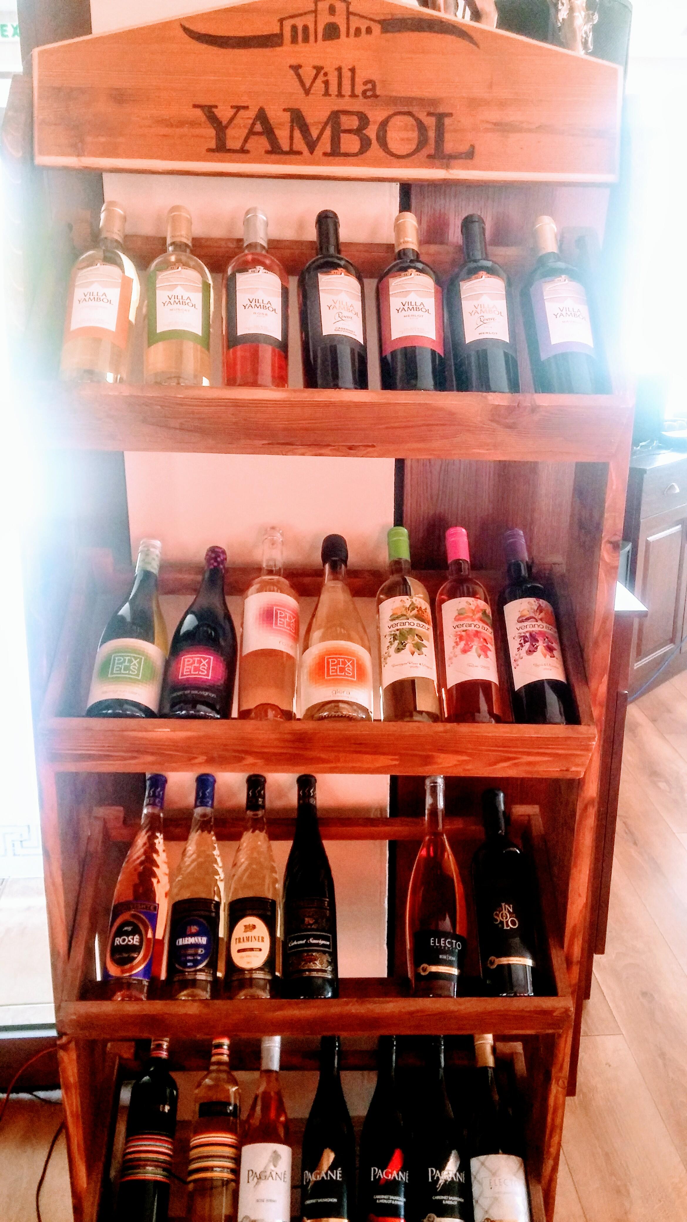 вино Болгарии, болгарское вино, Ямбол, Траките