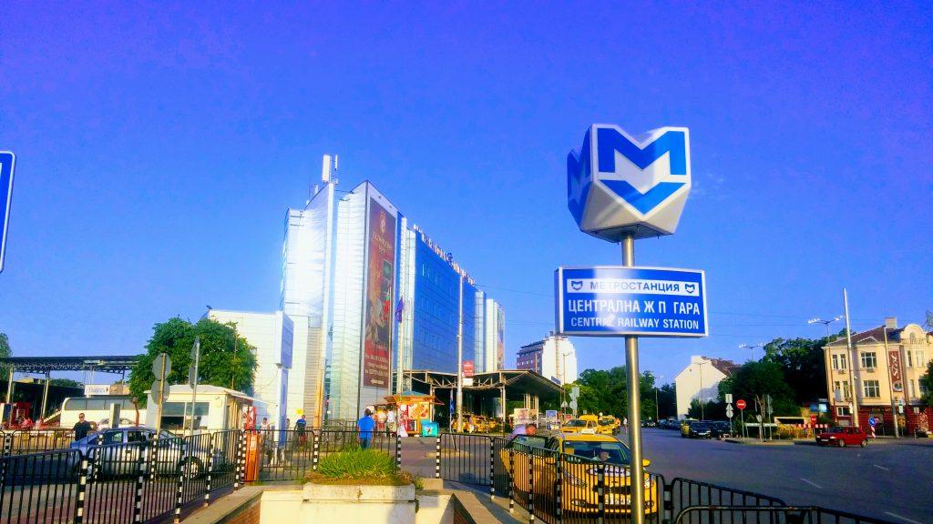 Метро ЖД вокзал София ЖП гара