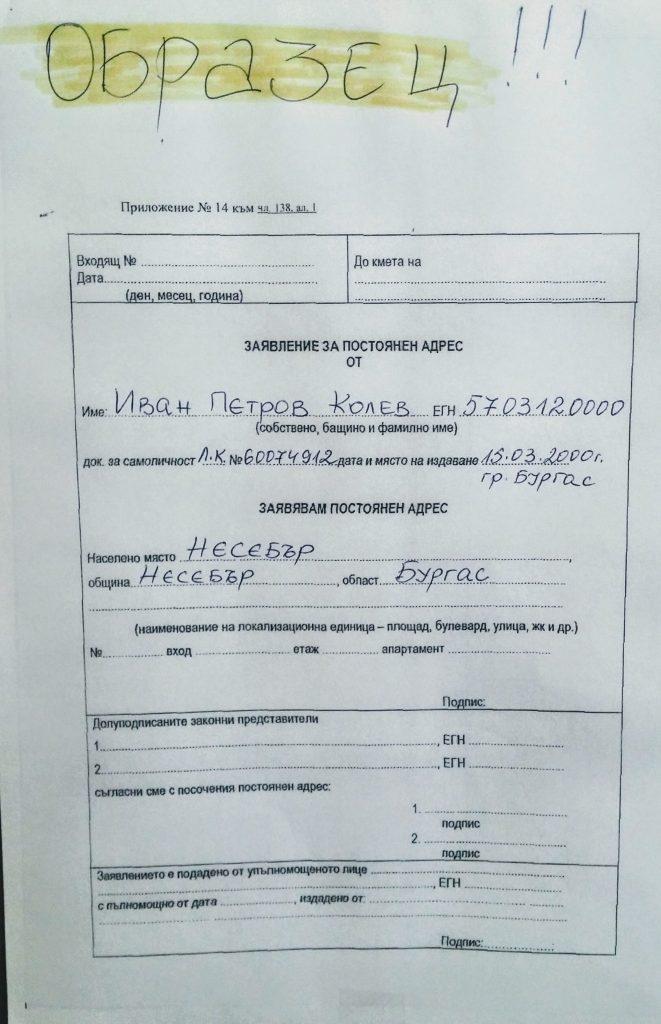 Община Несебър в Слънчев Бряг, Солнечный берег