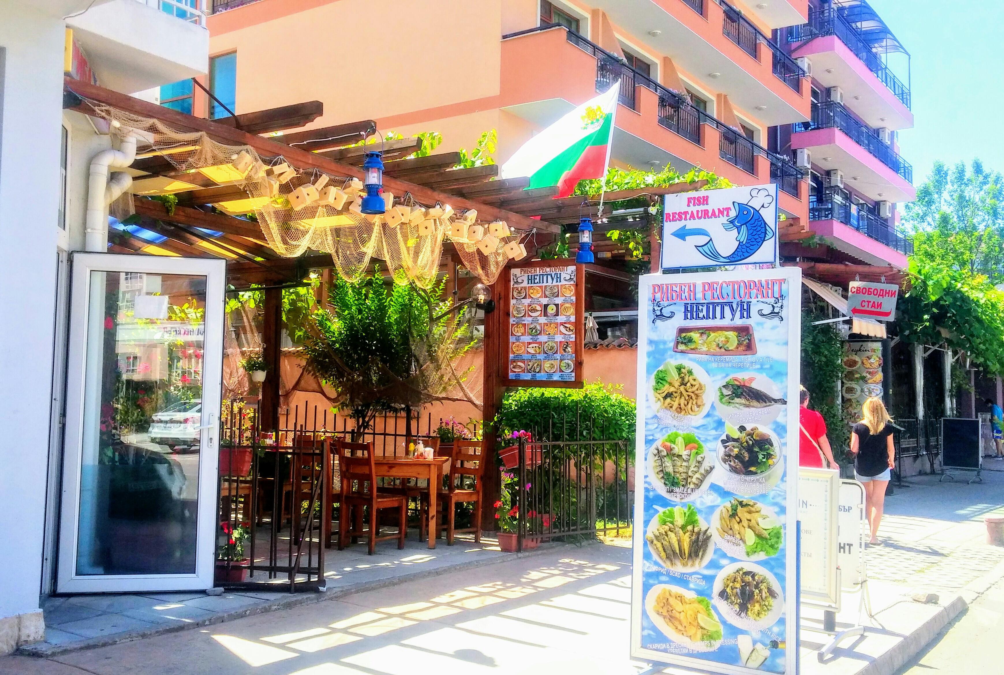 Ресторан Нептун_рыба_вкусно и недорого