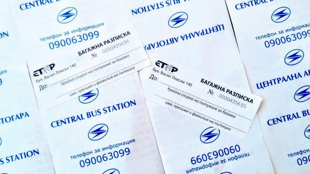 Автовокзал София-Солнечный Берег_билеты на автобус
