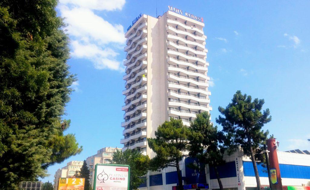 гостиница Кубан Солнечный Берег_Hotel Kuban Sunny Beach