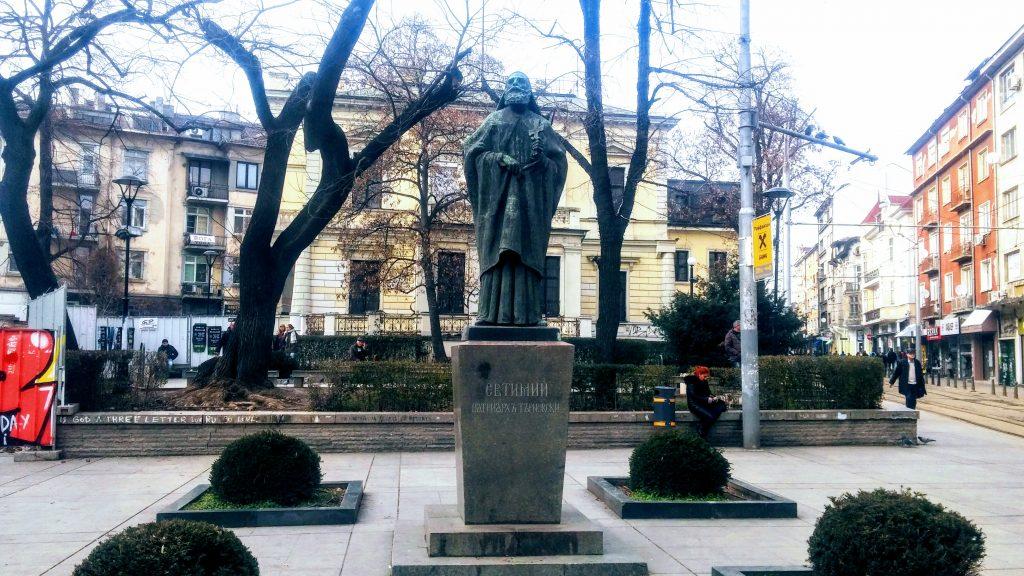 Памятник Патриарх Евтимий_Попа_ София_Болгария