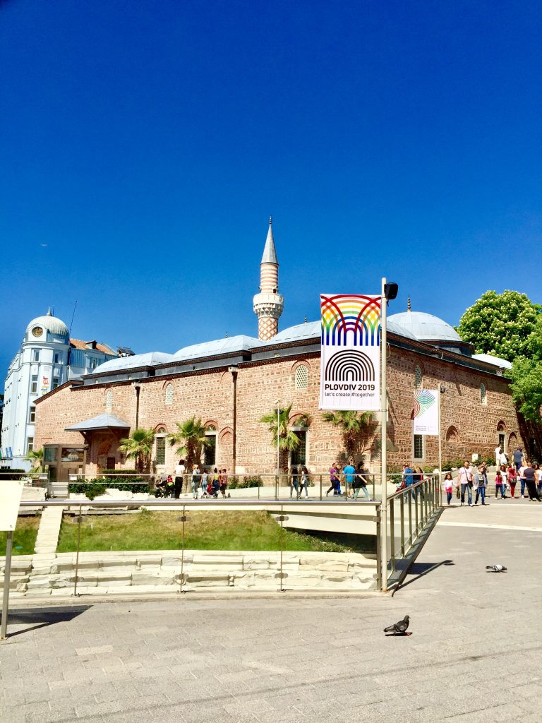 Пловдив Болгария_Plovdiv Bulgaria