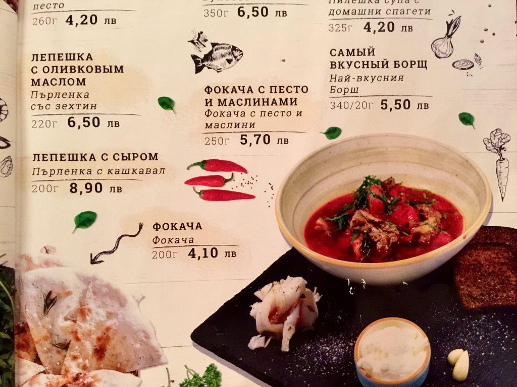 lyudmila Shabanina_ресторан Crouton_Солнечный Берег