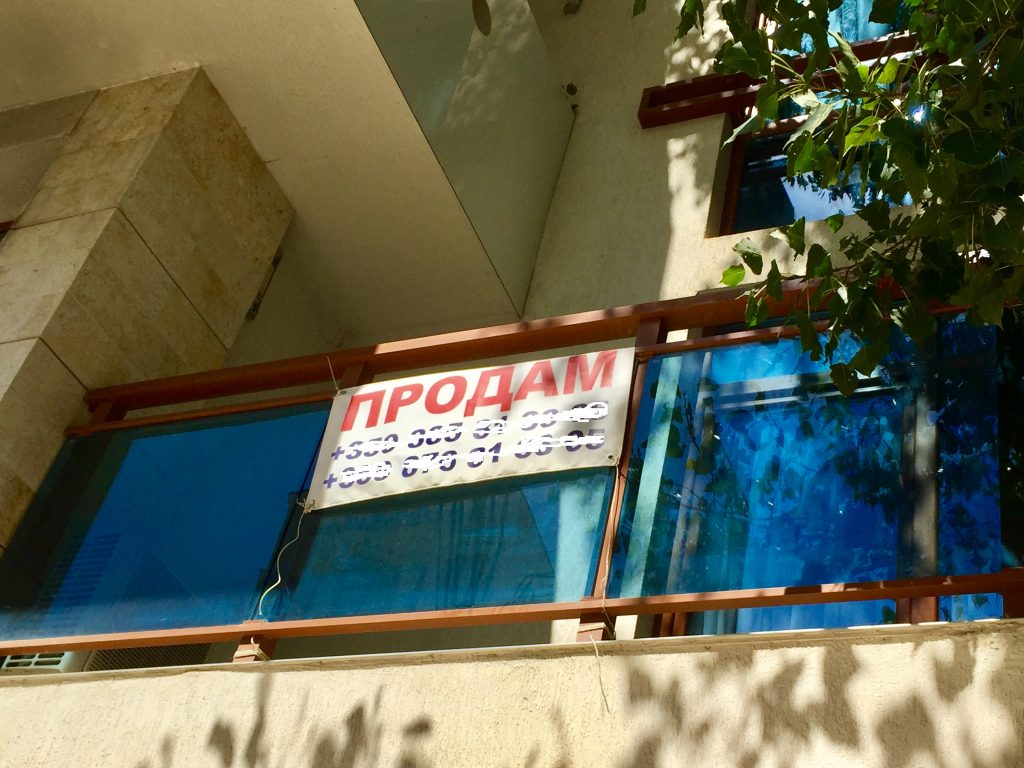 Срочно_продам_квартиру в Болгарии