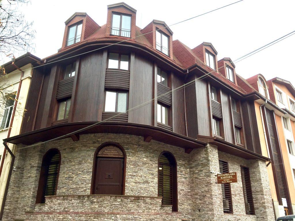 Продажа недвижимости в Банско дистанционно
