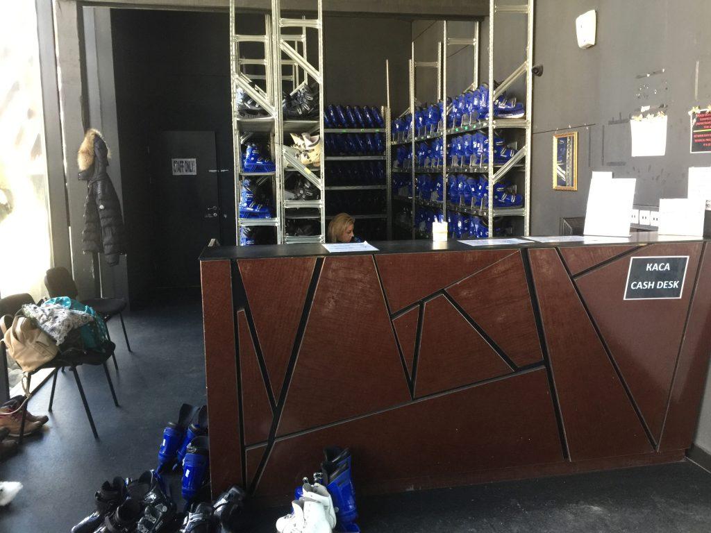 Каток в Банско_Ледена пързалка