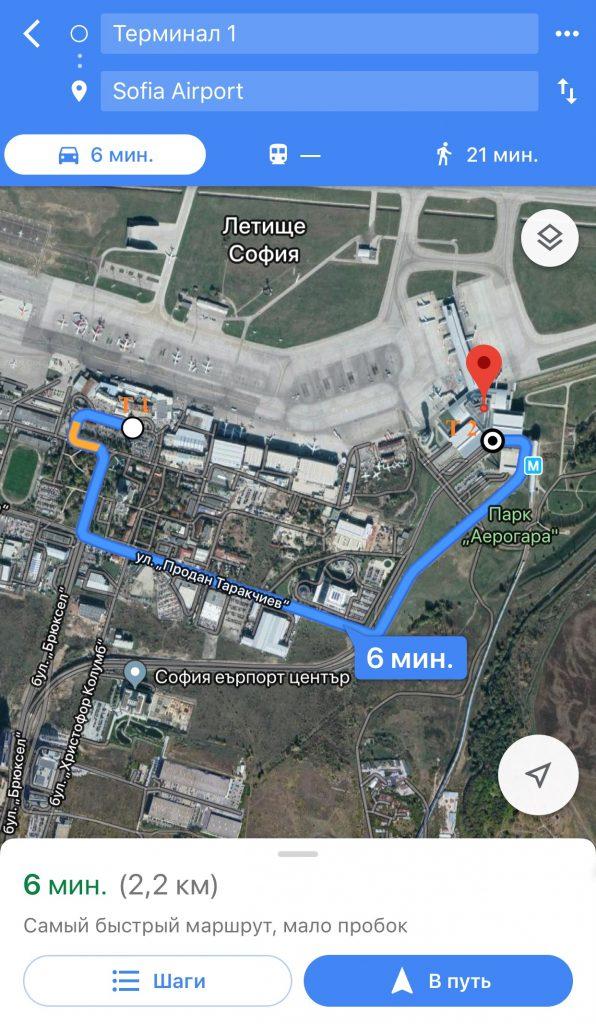 Т1_Т2_аэропорт Софии_Людмила Шабанина