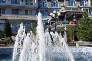 Продать недвижимость в Болгарии